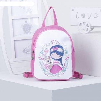 Рюкзак дет девочка, 18*9*23, отд на молнии, розовый