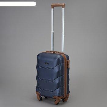чемоданы от Baudet