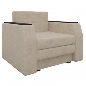 Кресло-кровать «атлантида», механизм выкатной, микровельвет, цвет бежевый