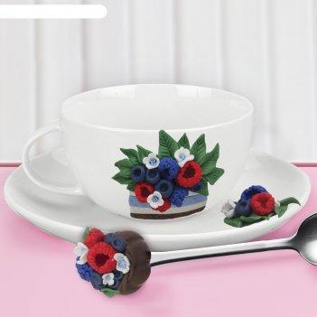 Чайная пара с ложечкой, набор для декора полимерной глиной ягоды
