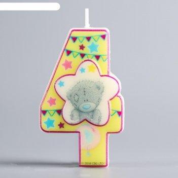 Свеча в торт цифра 4 me to you, цветком, 4 х 7 см