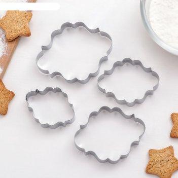 Набор форм для вырезания печенья 4 шт рамка для фото