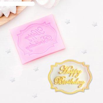 Молд силиконовый 6,5х5,5 см happy birthday, цвет микс