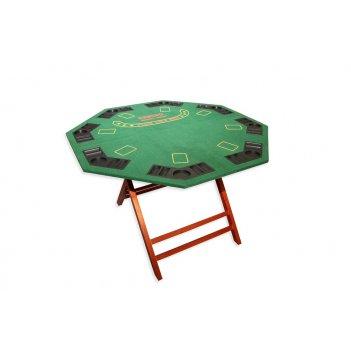Стол для покера fullhouse на 8 игроков