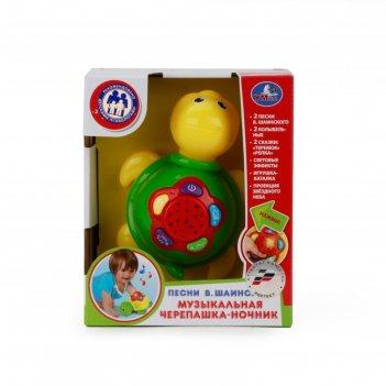 Музыкальная игрушка-ночник «черепашка», световые и звуковые эффекты