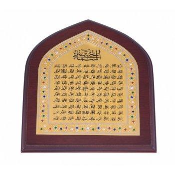 Панно 100 имен аллаха