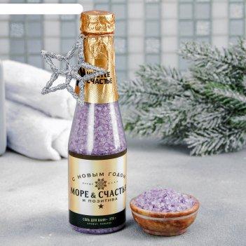 Соль-шампанское с новым годом!, с ароматом лаванды