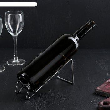 Подставка для бутылки минимал 18х7,5х8 см
