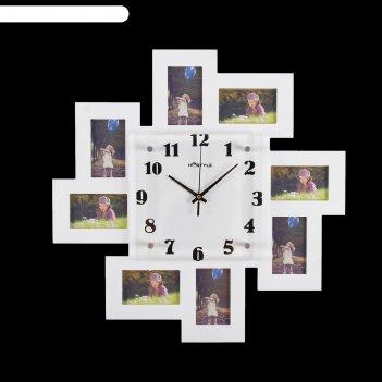 Часы настенные норд, d=50 см, белые + 8 фоторамок 6 x 10 см