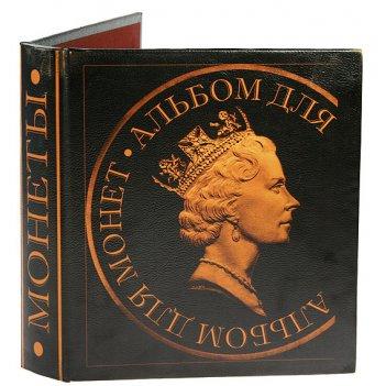 Альбом для монет королева великобритании 24*26*4см 10 лист.