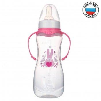 Бутылочка для кормления «моя зая» детская приталенная, с ручками, 250 мл,