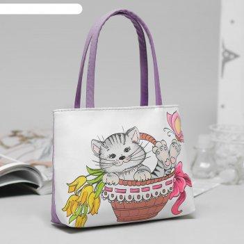 Сумка детская котик, 20*6*16, отд на молнии, ручки, сиреневый