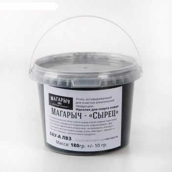 Уголь древестный актив. сырец 450гр. (бау-а лвз ту, гост 6217-74) 180гр. (