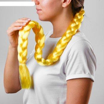 Коса на резинке 80 см, цвет жёлтый
