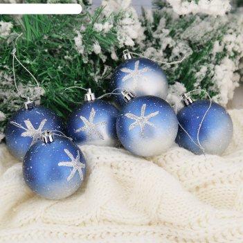 Набор шаров пластик d-6 см 6 шт синий иней