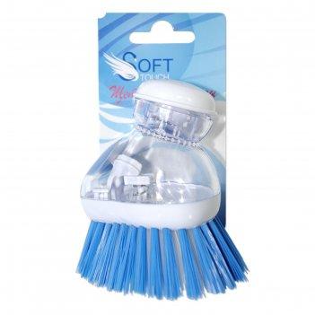 Щётка для посуды soft touch «памп»