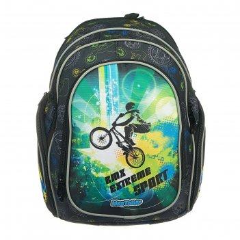 Рюкзак школьный с эргономичной спинкой, mag taller cosmo lll, 36 х 29 х 18
