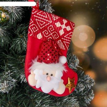 Носок для подарка дед мороз (красный узор)