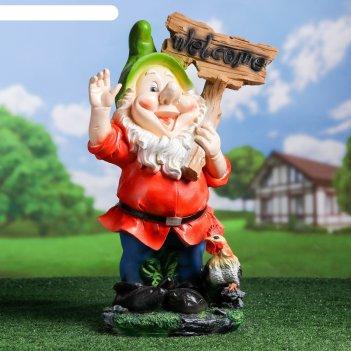 Садовая фигура гном с табличкой welсome с петухом h-61см