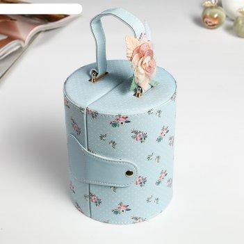 Шкатулка кожзам для украшений цветочки и горошек голубая 17х14х14 см