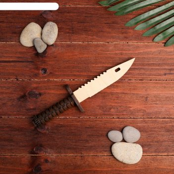 Сувенирное оружие нож-штык