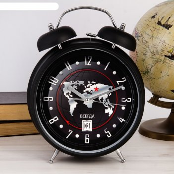 Часы будильник всегда №1, d=23,5 см