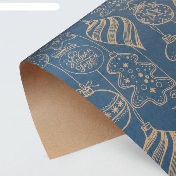 Бумага упаковочная крафтовая «новогодние игрушки», 50 x 70 см