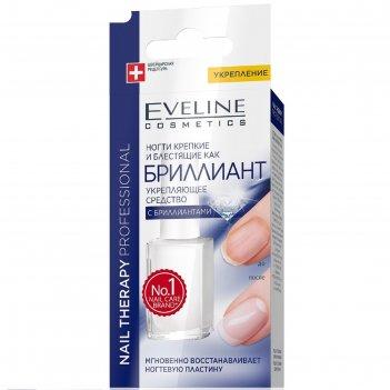 Средство для ногтей eveline nail therapy «бриллиантовый блеск и прочность