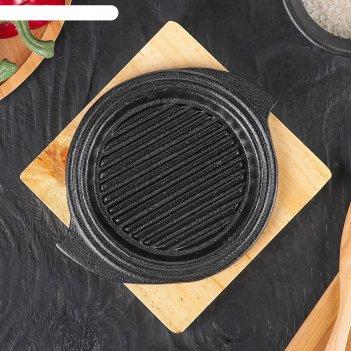 Сковорода 15 см круг. восток гриль, на деревянной подставке