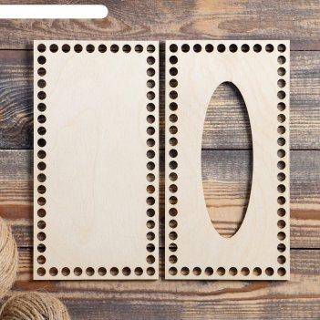 Заготовка для вязания прямоугольник, вырез, донышко из фанеры 3 мм (набор