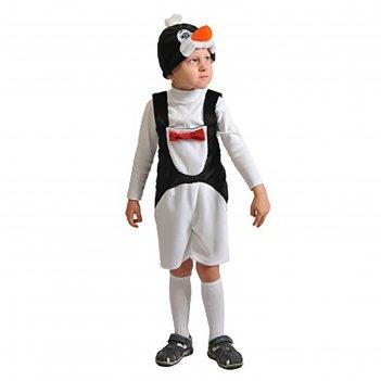 Карнавальный костюм пингвинчик плюш, полукомбинезон, маска, рост 92-122 см