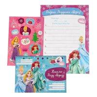Письмо деду морозу с новым годом, принцессы, 21,5 х 15,5 см