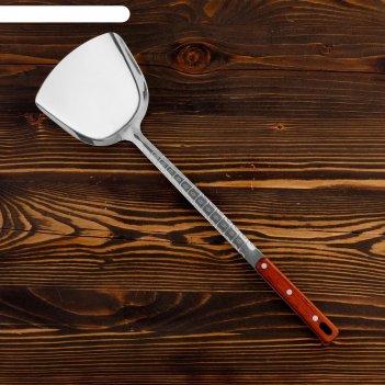 Шумовка для казана 47см, ширина 14см, с деревянной ручкой