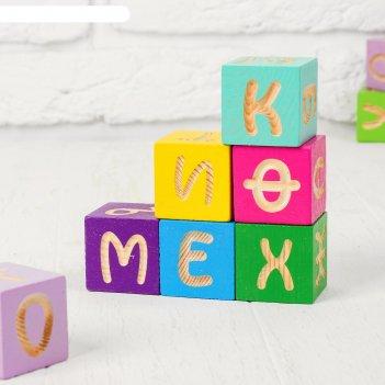 Кубики весёлая азбука, 12 элементов