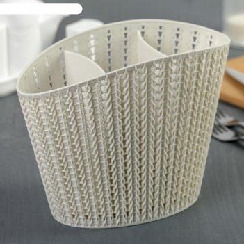 Сушилка для столовых приборов вязание, цвет белый ротанг