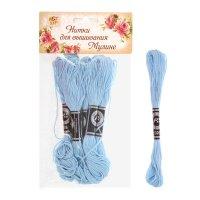 Нитки для вышивания мулине 8 м №3325. цвет голубой