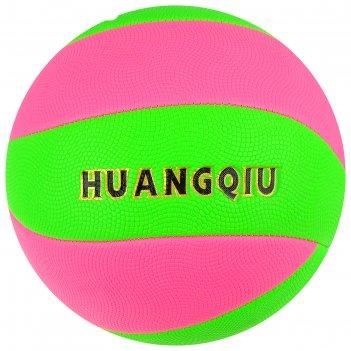 Мяч волейбольный пляжный р.5, 280 гр, цвет салатово-розовый