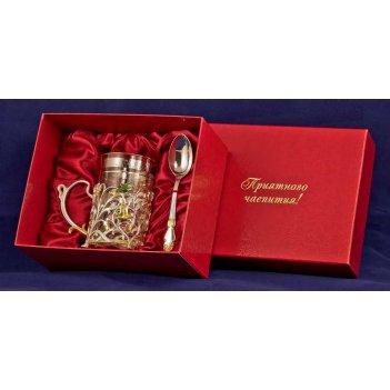 Набор для чая колокольчик (3 пр.) серебро-золото(латунь,покрытие-комбинир.
