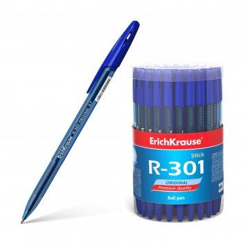 Ручка шариковая erich krause r-301 original stick стержень синий 0,7мм 467