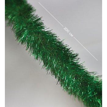Gt82k2m-5s5 мишура 200 см. d=12,5 см. зел.