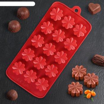 Форма для льда и шоколада цветочки, 15 ячеек, цвет микс