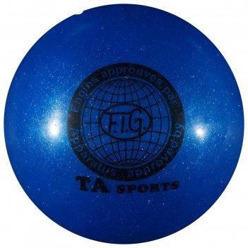 Мяч для гимнастики блеск, 15 см, цвет: синий