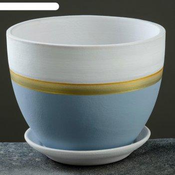 Горшок цветочный стиль серо-голубой 2,3 л