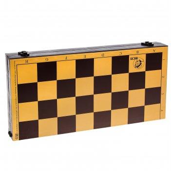 Настольная игра 2 в 1 семейная: шахматы обиходные, шашки (доска пластик 30