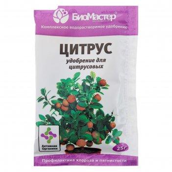 Удобрение комплексное биона цитрус, 25 г
