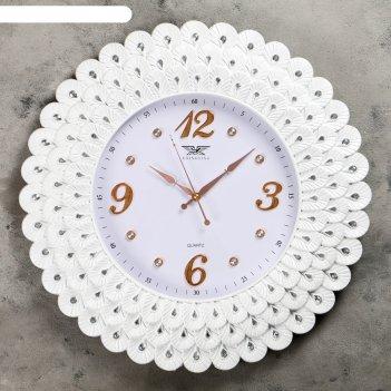 Часы настенные «лепестки со стразами», круглые, белые, d=56 см