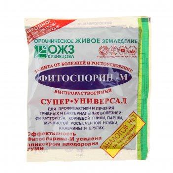 Микроудобрение фитоспорин-м супер-универсальное, быстрорастворимое, 100гр