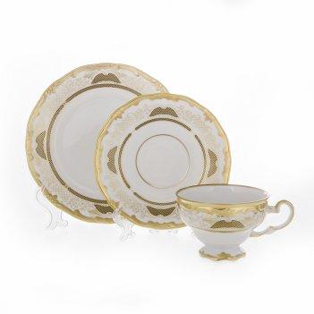"""Набор чайный 210мл.на 6перс.18пред.подарочный """"симфония золотая"""""""