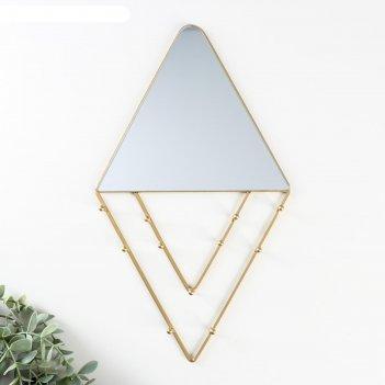 Крючки декоративные с зеркалом треугольники и ромбы золото 36х20,5х2,5 см