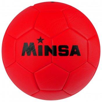 Мяч футбольный minsa, размер 5, вес 350 гр, 32 панели, 3 х слойный, цвет к